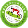 Wielrennen - WorldTour Dames - Tour of Chongming Island UCI Women's World Tour - 2017 - Gedetailleerde uitslagen