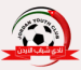 Shabab Al-Ordon - Jordan Youth Club